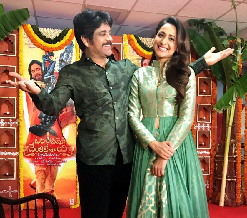 Actor Nagarjuna Pragya Jaiswal at Movie Promotion