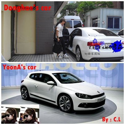 donghae and yoona dating 2013 tx68