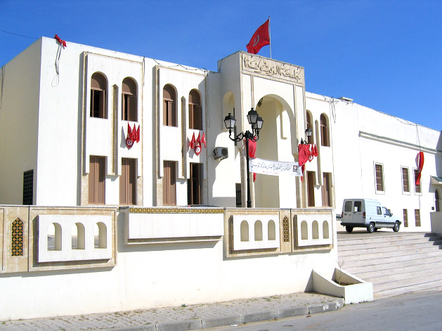 université Zitouna
