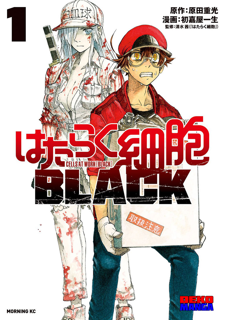 Baca Manga Subtitle Indonesia