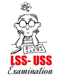 LSS USS Scholarship