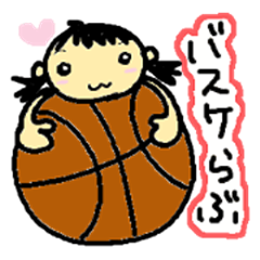 We love basketball