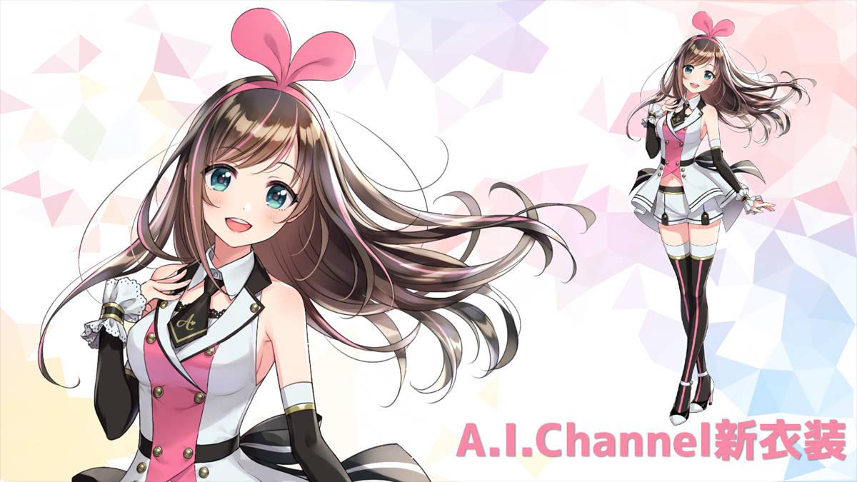 Wirtualna Youtuberka Kizuna AI