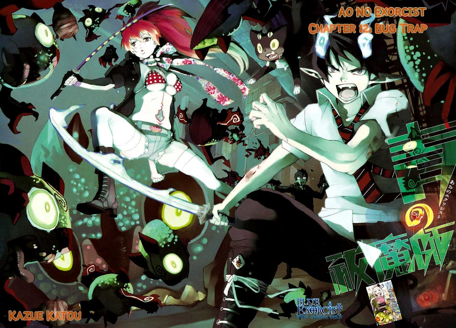 Ao no Exorcist Chapter 12-1