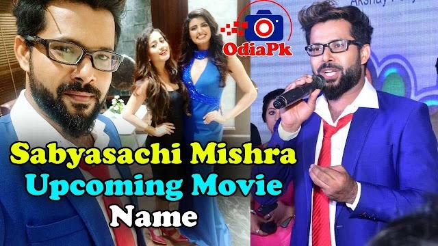 Sabyasachi Mishra's Upcoming Next Movie, Poster, Heroine Name, Release Date