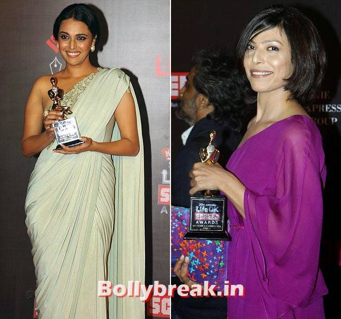 Swara Bhaskar and Shilpa Shukla, Life Ok Screen Awards 2014 Red Carpet Photos