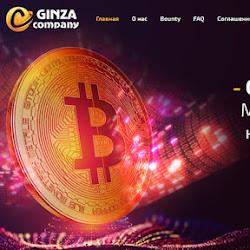 Рестарт Ginza-Company.info: обзор и отзывы о ginza-company.info (HYIP СКАМ)