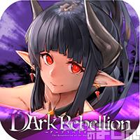 ダークリベリオン Dark Rebellion (God Mode - High Damage) MOD APK