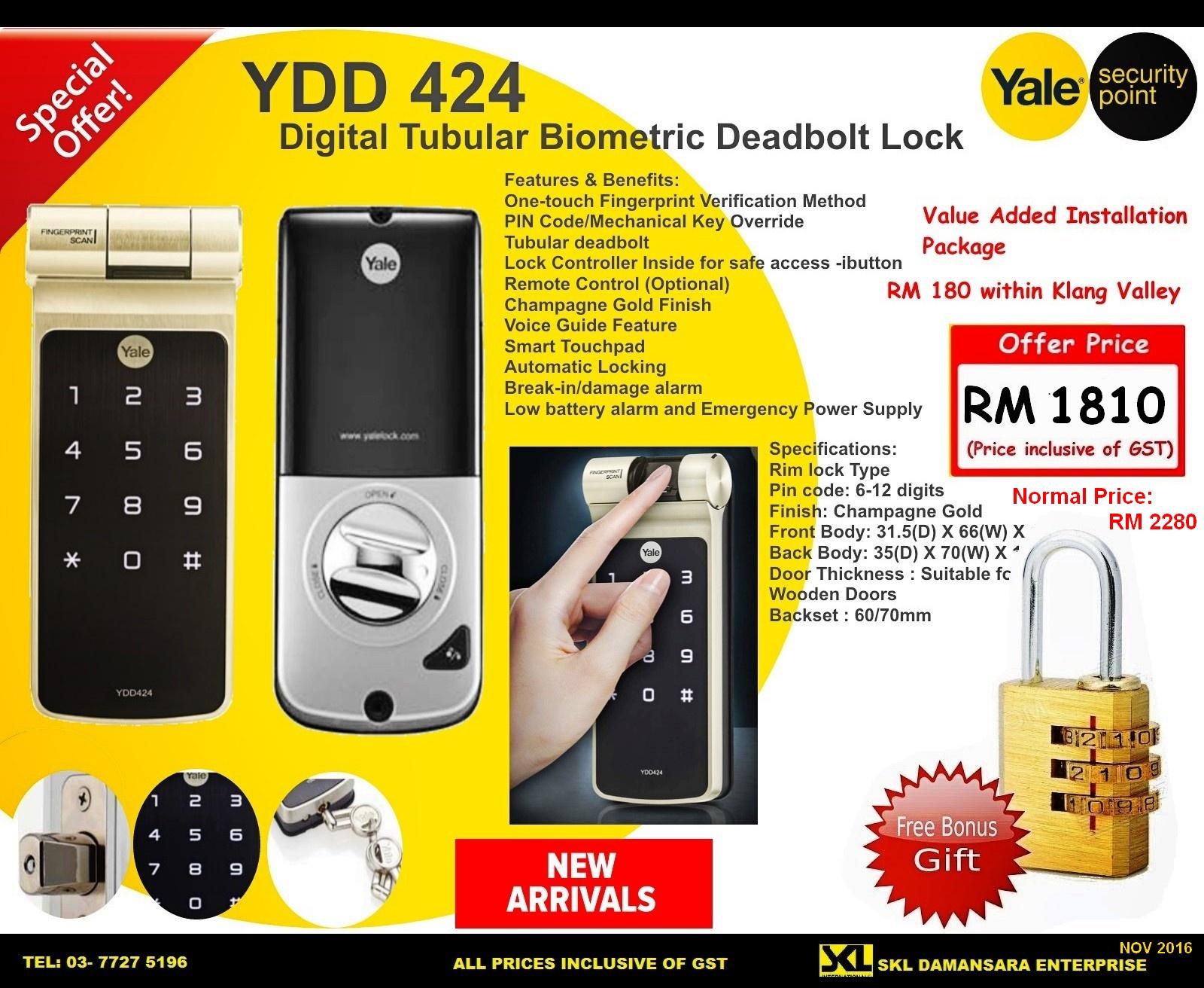 digital sentinel of rain for rim doors cover wp gateman image secure yale door box lock