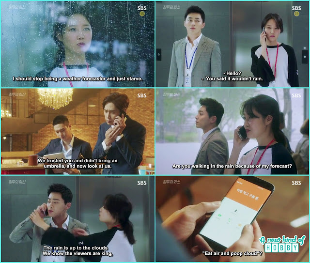 jung won made his sectrey to complain na Ri about weather forecast and hwa shin insult the complainer- Jealousy Incarnate - Episode 2 Review