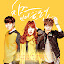 Various Artists - Cheese in the Trap OST Special Edition