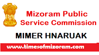 MPSC Recruitment Mizoram
