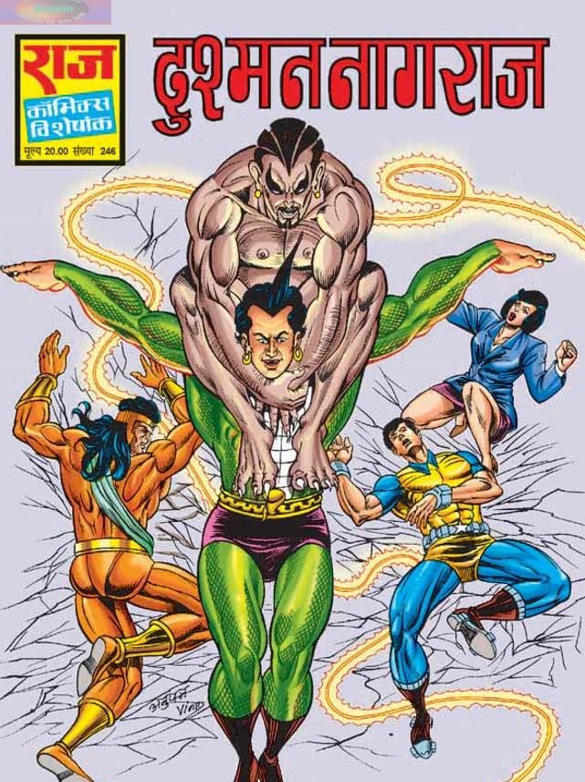 Free Download Nagraj Comics In English Pdf idea gallery