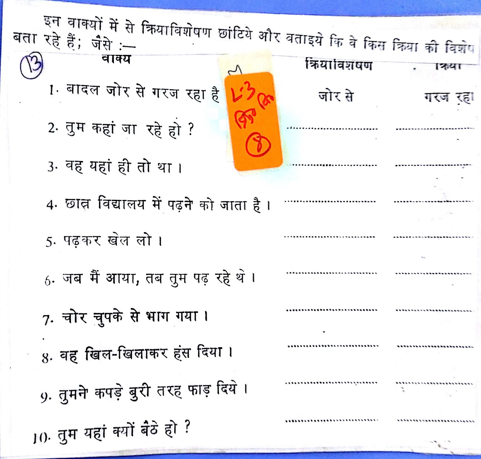 hight resolution of Answer Key Preposition Worksheets For Grade 2 With Answers - Leftwings