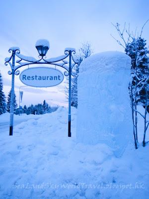 瑞典, 冰酒店, 餐廳, Icehotel, Restaurant