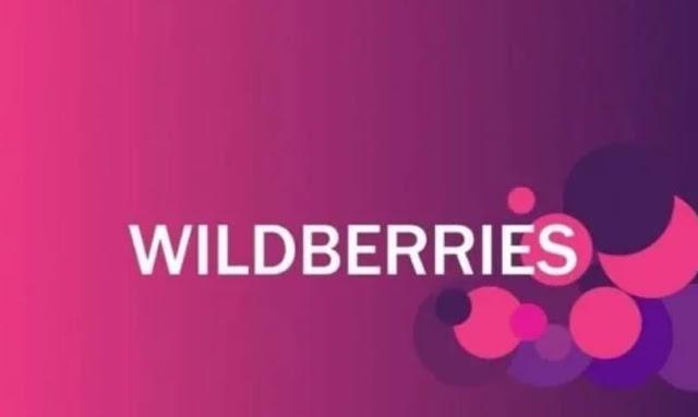 Служба поддержки Wildberries - как связаться