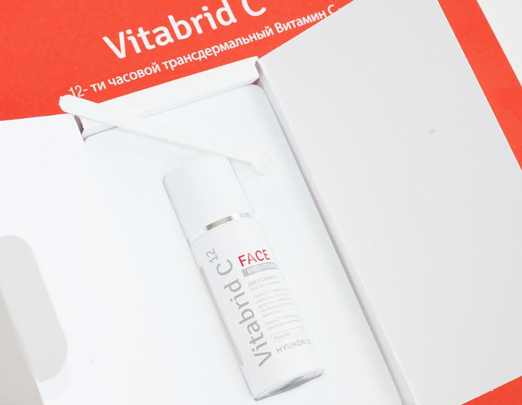 Vitabrid C12 FACE BRIGHTENING Powder все, что надо знать о витамине С, отпигментации, отморщин, антиэйдж,