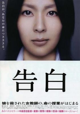 Filmes Asiaticos Lista - Coreanos - Japoneses - Chineses - Tailandeses - Favoritos - Melhores filmes - Terror - Suspense - Comédia - Romance - Ação - Vingança - Drama