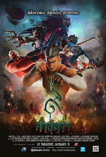 The Legend of Muay Thai 9 Satra (2018) 9 ศาสตรา