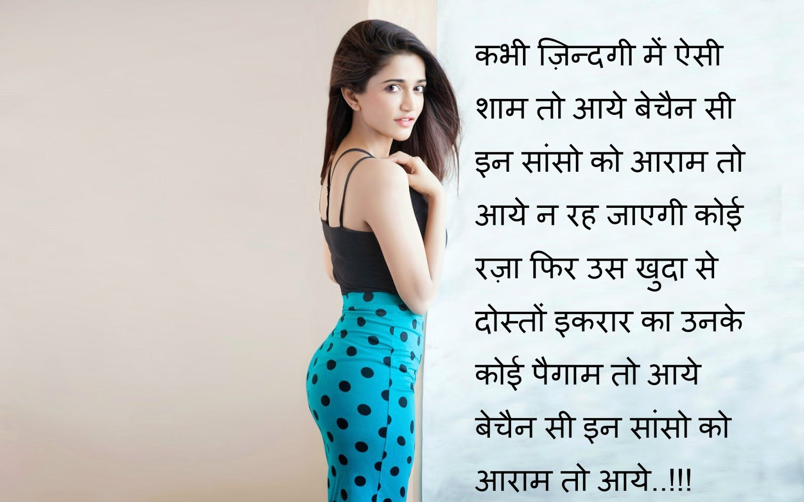 love dating tips in hindi बस ये एक काम करदो लड़की आपके पीछे ही पड़ जाएगी | love tips for men in hindi - duration: 3:34 rambaan solutions 1,775,344.