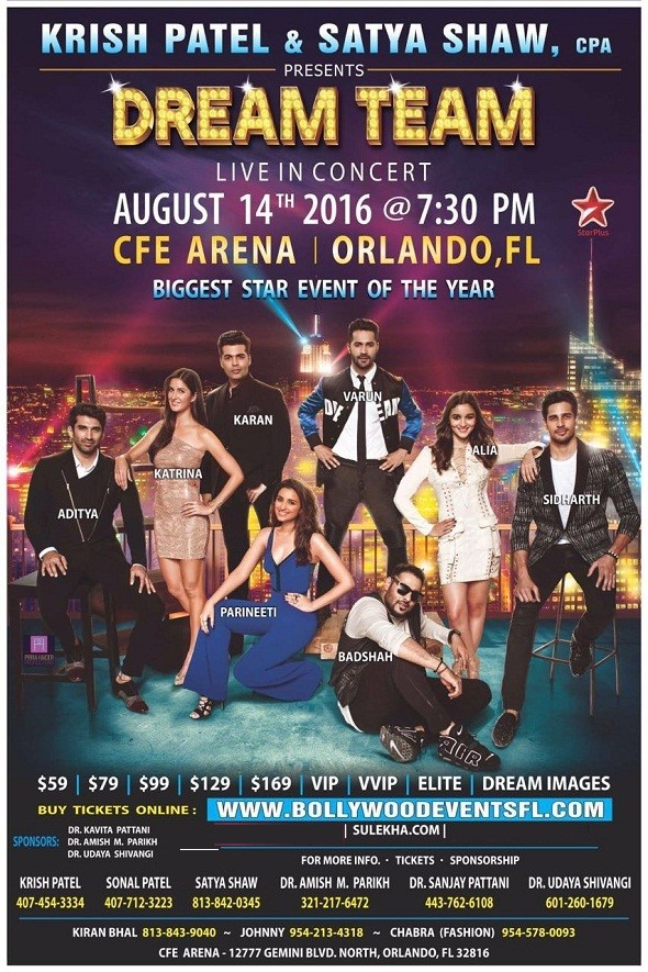 Dream Team Star Concert 2016