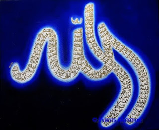 99 Names of Allah and Their Benefits