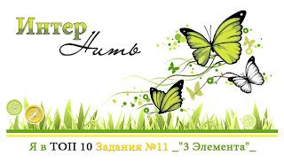Мой зеленый блокнот в ТОПе