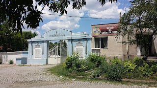 Museum of Battle Glory, Entrance, Yambol,,