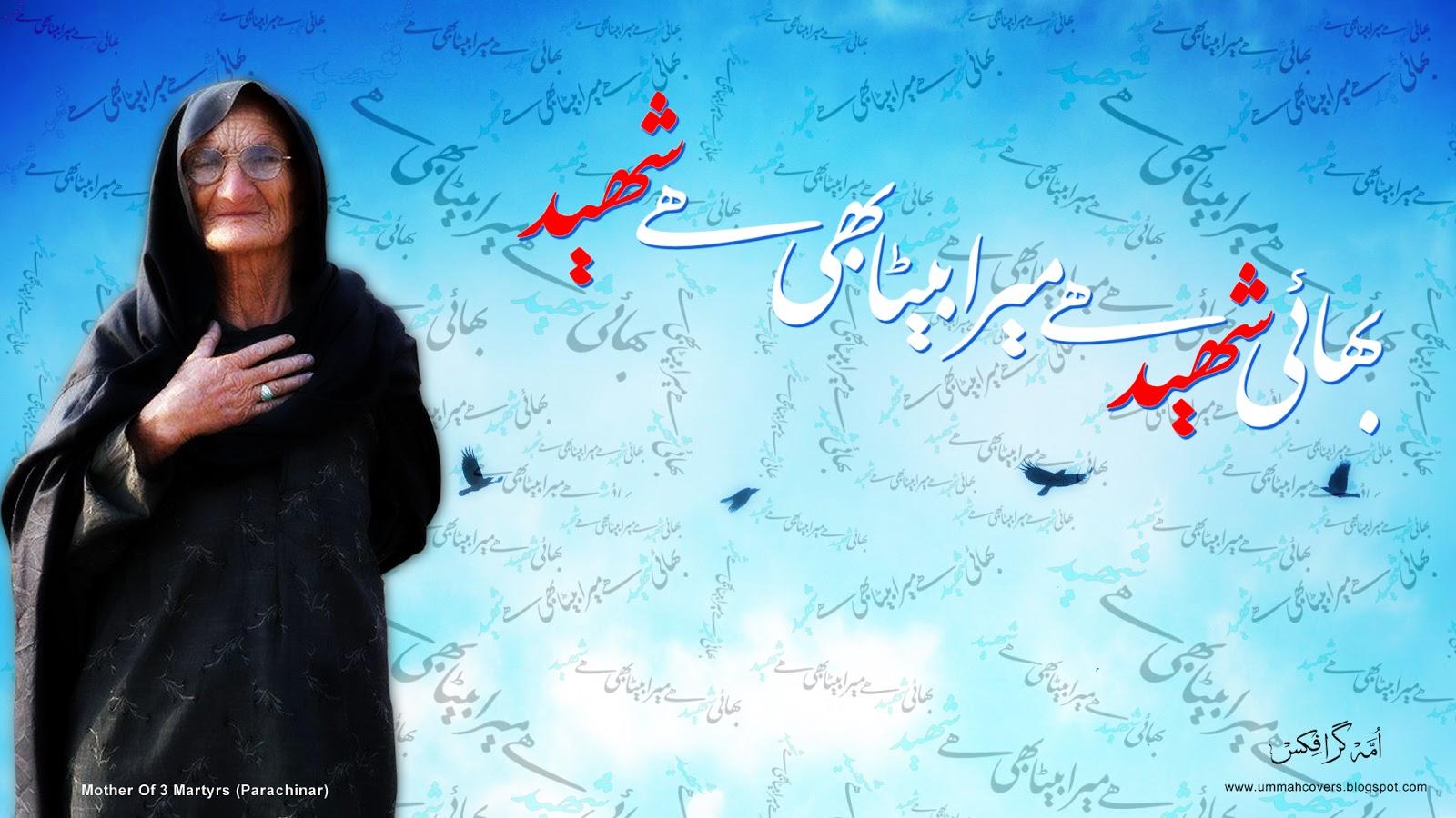 Maula Ali Shrine Wallpaper: FreWalpict: Ya Hussain Wallpapers Hd