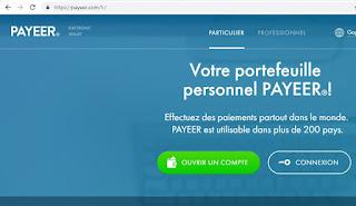 شرح بنك الباييرPayeer + طريقة الايداع و السحب و تحويل العملات + توضيح مهم بخصوص البطاقة الالكترونية