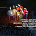Birthday Wishes In Tamil | Birthday Wishes Image In Tamil