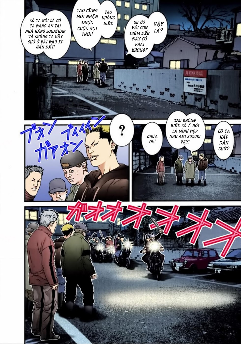 Gantz Chap 29: Zoku trang 10