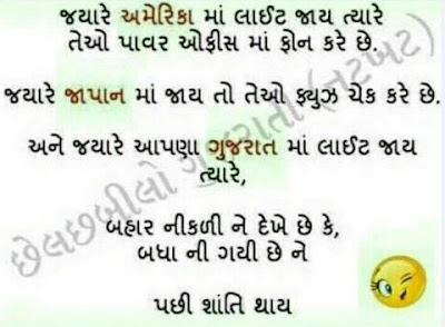 Letest Whatsapp Shayari