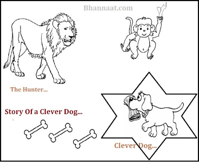 Story Of a Clever Dog In Hindi
