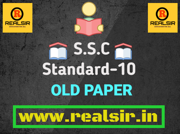 Standard-10 S.S.C. OLD PAPERS