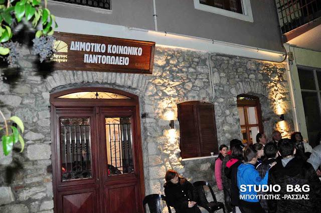 Έκκληση του Δήμου Άργους Μυκηνών για στήριξη του Κοινωνικού Παντοπωλείου