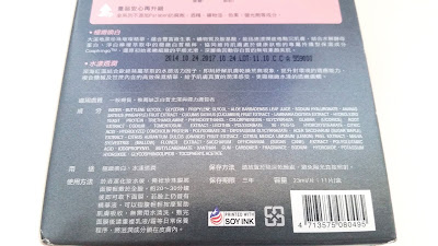 back of the MBD Black Pearl box packaging