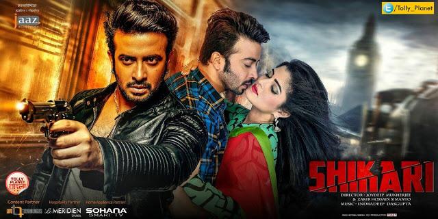 Shikari (2016) Bengali Full Movie Free Download HD 720p