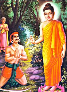 Rudra Shiva Hd Wallpaper Bhagwan Ji Help Me Bhagwan Gautama Buddha Wallpaper And Pic