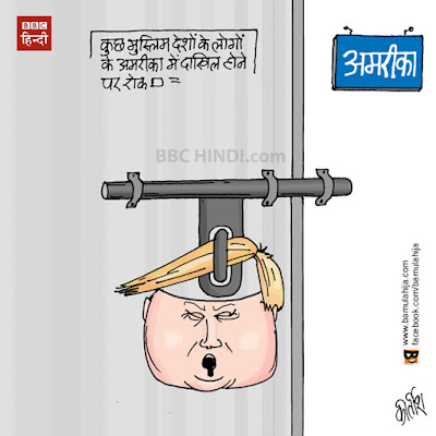 donald trump, usa cartoon, caroons on politics, indian political cartoon, cartoonist kirtish bhatt, h1b visa carto