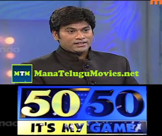 Omkar's 50-50 Game Show- 23rd Jun