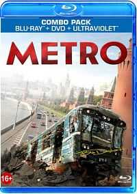 Metro (2013) 300mb Movies Download Hindi BluRay