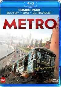 Metro (2013) Hindi Dubbed Download 300mb BluRay 480p
