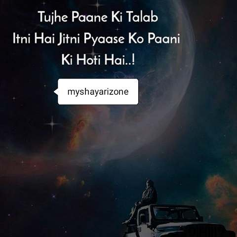 Latest Sensitive Shayari Lines on Love in Hindi