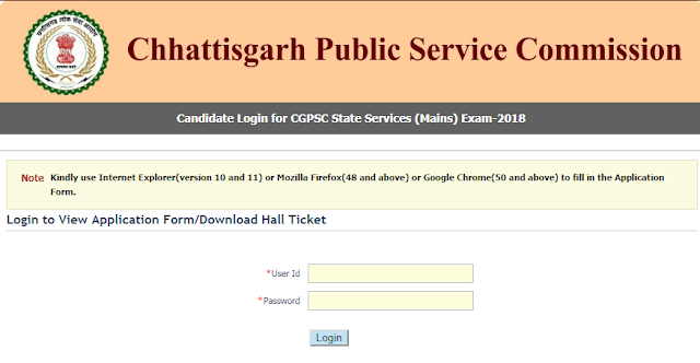 Chhattisgarh-PSC-Mains-Exam-Online-Application-Link