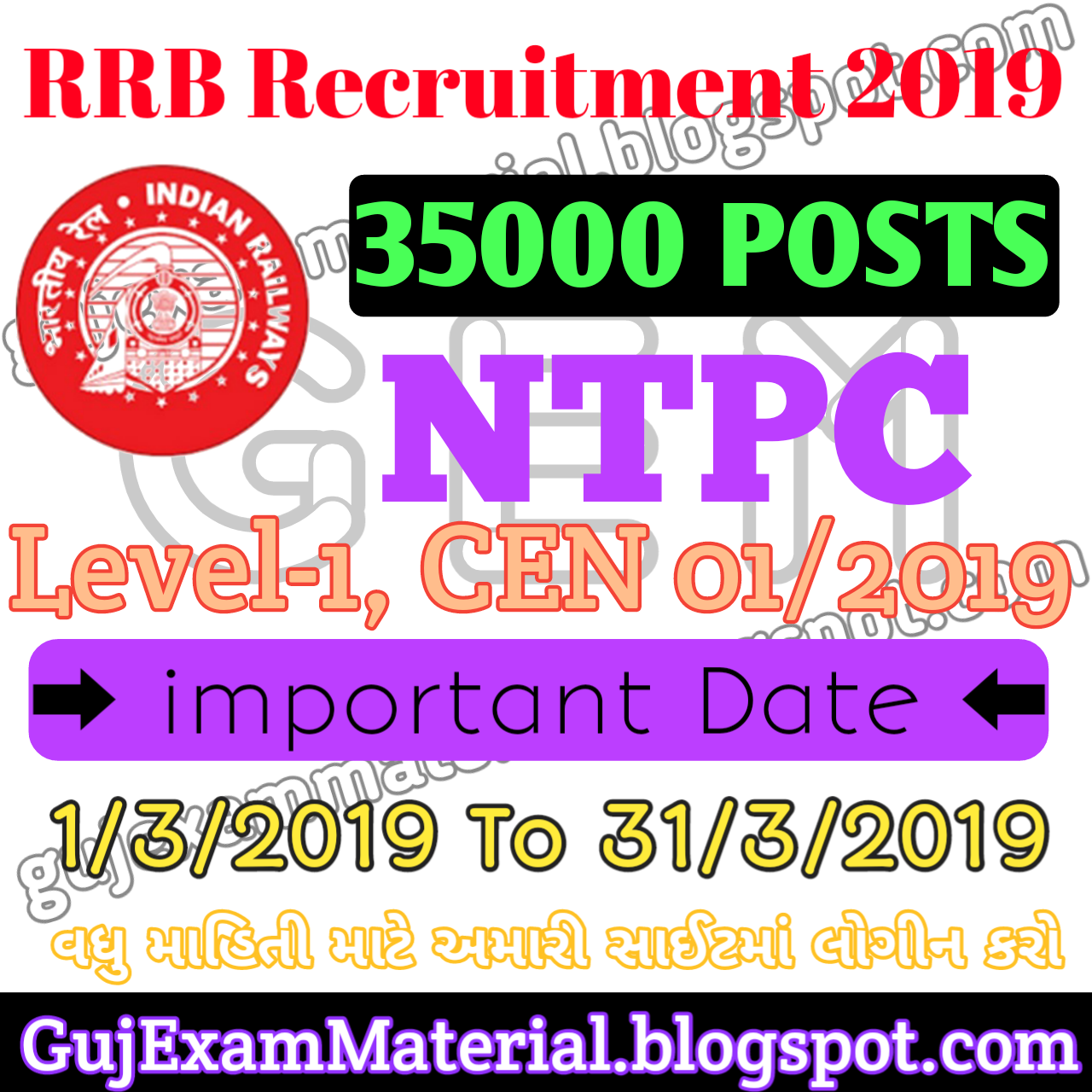 RRB NTPC 2019 Exam Best Books & post Official Notification - GEM