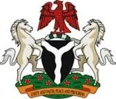 Federal Government of Nigeria logo | JobagoNigeria