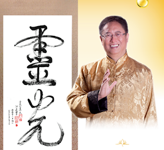 Transform Negative Thinking   Generating Optimism   Divine Healing Hands