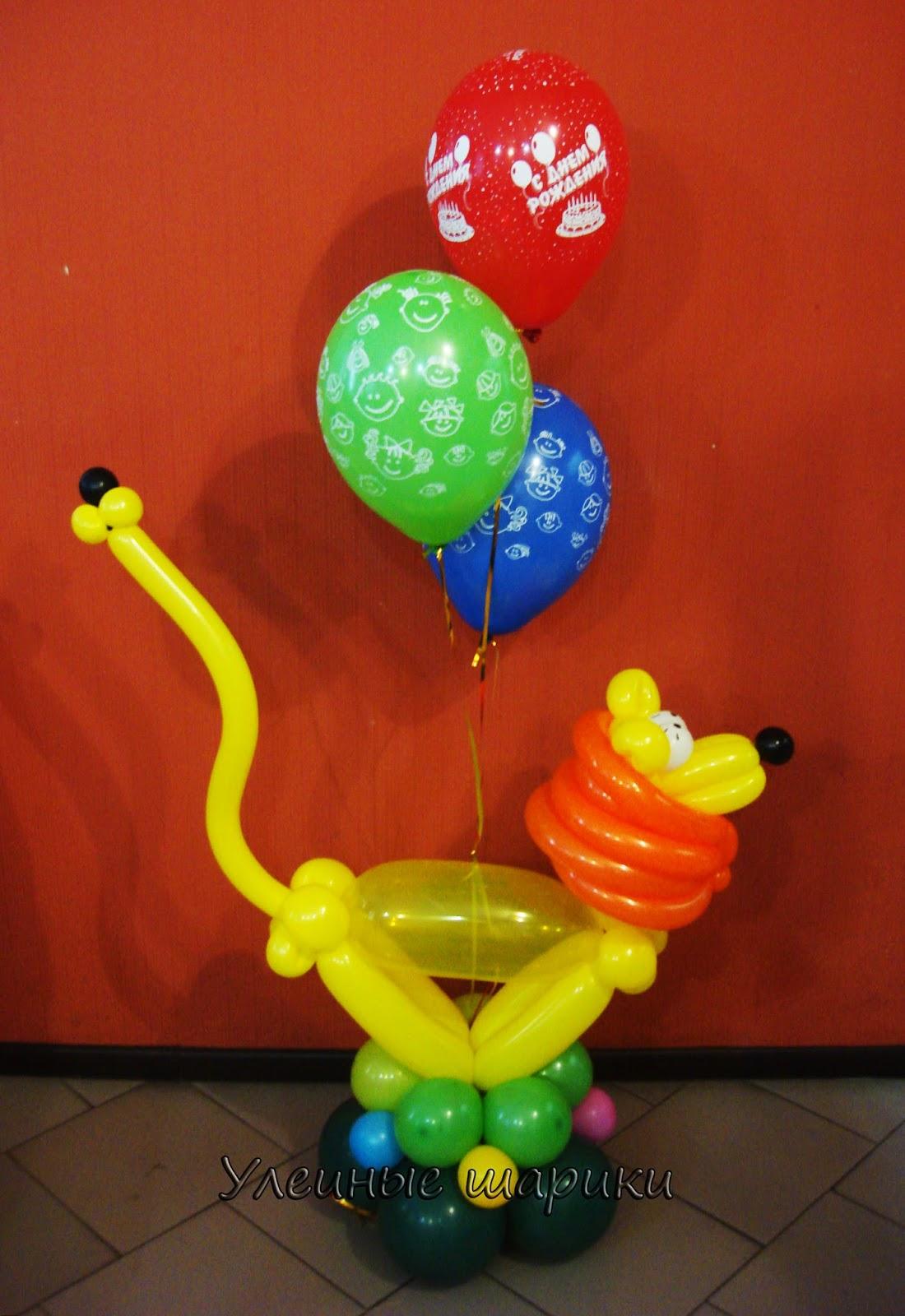 лев из воздушных шаров на день рождения
