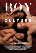 """Boy Culture"", by Allan Brocka"
